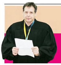 судья Ковригин