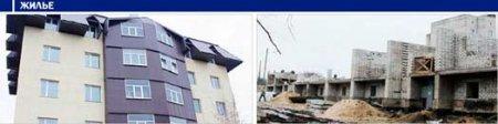 Недвижимость в Чугуеве