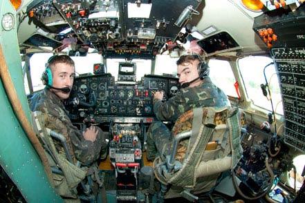 Чугуевская авиационная бригада